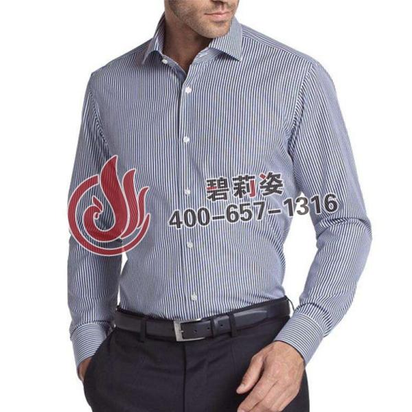 企业衬衫的万博体育matext官网